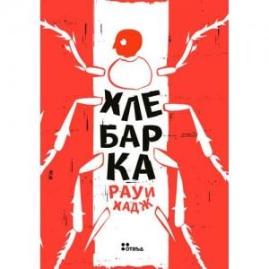 big-rawi.p1.pdf