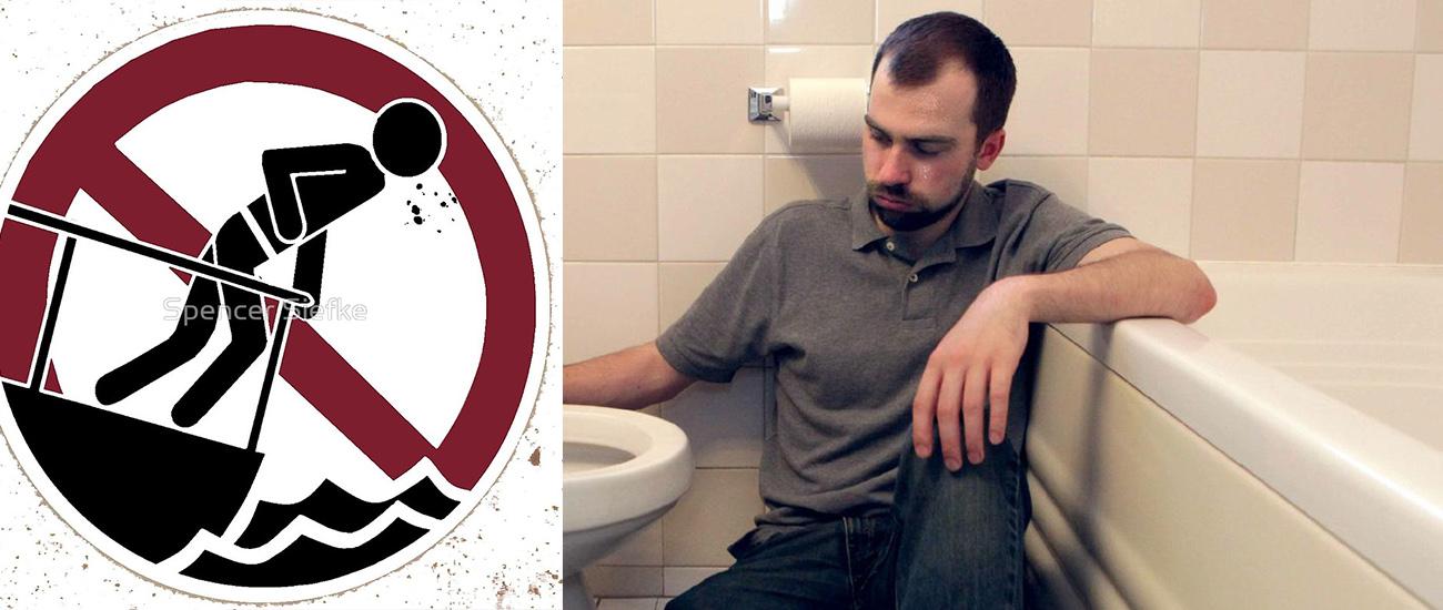 vomit-fit