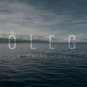 Folego – Дъх !