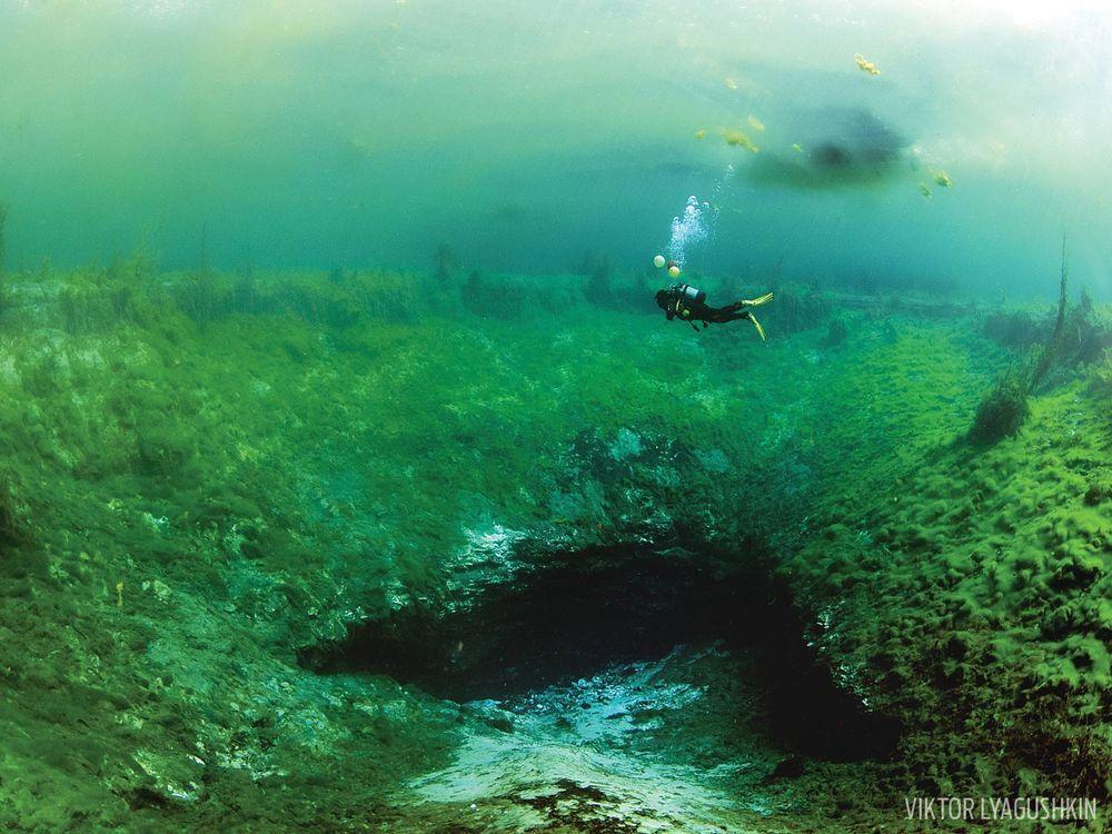 Езерото Вад, Русия