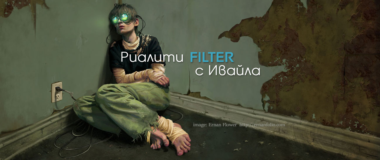 Reality-Filter-with-Ivaila3-repect